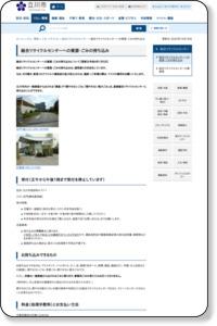 http://www.city.tachikawa.lg.jp/gomitaisaku/kurashi/gomi/recyclecenter/mochikomi.html