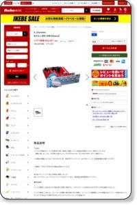 http://www.ikebe-gakki.com/ec/pro/disp/1/396070