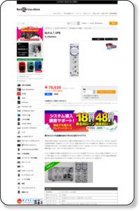 https://store.miroc.co.jp/product/24031
