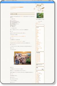 http://luciebook.exblog.jp/23639190/