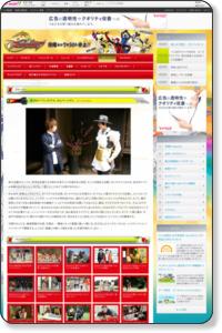 http://www.tv-asahi.co.jp/ninnin/contents/Story/0012/