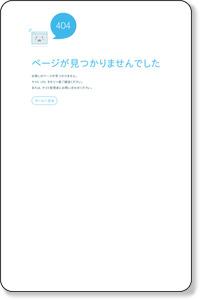 http://www.tsunotsuki.com/index.html