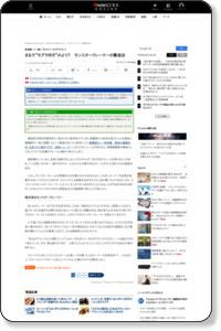 http://bizmakoto.jp/makoto/articles/1506/22/news011.html