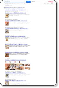 http://search.yahoo.co.jp/search?p=%E3%83%95%E3%82%A1%E3%83%9F%E3%83%9E%20%E3%83%89%E3%83%BC%E3%83%8A%E3%83%84&ei=UTF-8&rkf=1&bstedt=1&fr=kcp_p