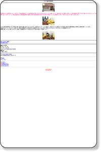 http://www.yprai.jp/9/hisanoshinkyuseikotsuin