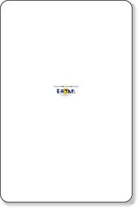 http://www.tenya.co.jp/coupon/