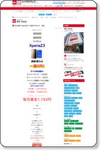 http://blog.kitamura.jp/13/8308/2016/05/8835989.html