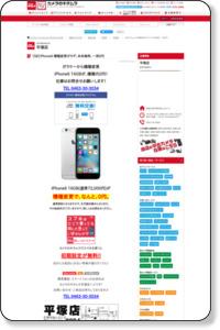 http://blog.kitamura.jp/14/4262/2016/07/9101137.html