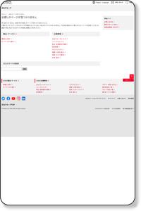 http://proj-support.maxell.co.jp/Prod/vims/proj/service/pdf/ctlg_sp-1j.pdf