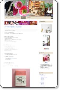 http://blog.livedoor.jp/masakiblogg/archives/49865017.html