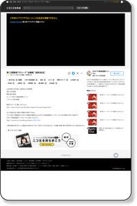 http://live.nicovideo.jp/watch/lv286089342