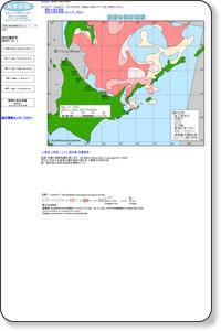 http://www1.kaiho.mlit.go.jp/KAN1/drift_ice/ice_chart/ice_calendar.html
