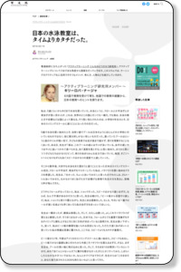 http://dentsu-ho.com/articles/3680