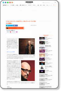 https://www.barks.jp/news/?id=1000088022