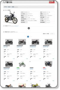 http://www.syakaku.com/bikes/949