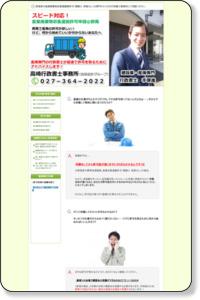 http://sanpai.g-one.jpn.com/