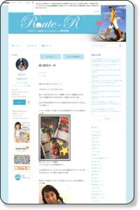 https://ameblo.jp/riko-higashio/entry-11991406423.html