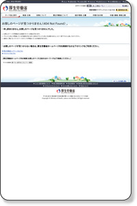 http://www.mhlw.go.jp/new-info/kobetu/roudou/gyousei/hoken/h30/dl/keizoku-all.pdf