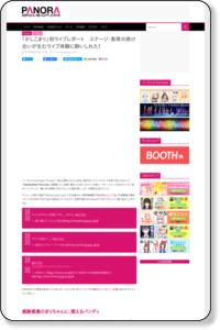 http://panora.tokyo/64763/