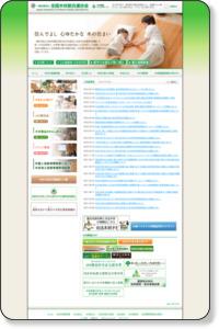 http://www.zenmoku.jp/