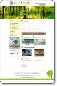 http://www.s-mokuren.com/