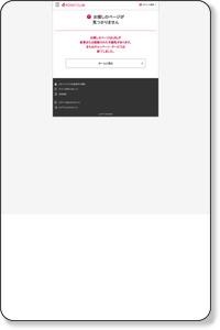 https://dpoint.jp/ctrw/cp1/kangen_campaign/index.html?utm_source=top&utm_medium=free-display&utm_campaign=sl_201907_20cp&utm_content=sl_1907_skp_bn02