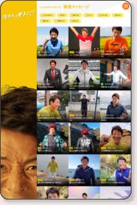 http://www.shuzo.co.jp/message/