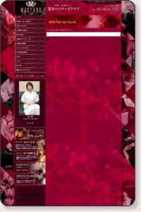 http://sm.mastersclub.jp/slave/profile.html?cd=2604