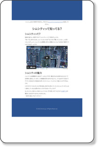 http://www.simcity.jp/ds2/index2.html