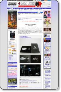 http://www.4gamer.net/games/146/G014639/20120625016/