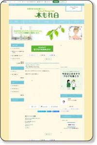 http://ameblo.jp/temp-sam/