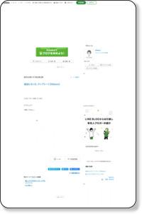 http://ameblo.jp/temp-sam2/