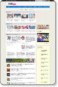 http://app.famitsu.com/