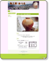 pc123.moo.jp/mitsuru/