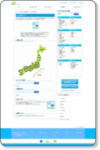 ご利用可能エリア|Wi2 300 公衆無線LAN|Wi-Fi ソリューションを提供するワイヤ・アンド・ワイヤレス