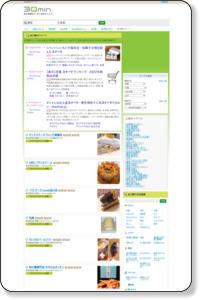 品川駅(JR山手線)のスイーツ - タウン情報サイト30min.