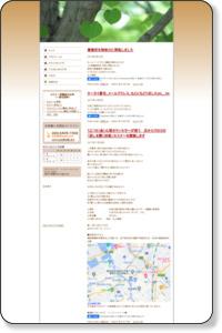 お知らせ | 神奈川県藤沢市・福岡久留米市の心理カウンセリング・コミュニケーション講座 ハートハートハート
