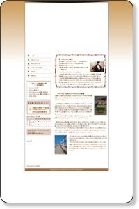 プロフィール | 神奈川県藤沢市・福岡久留米市の心理カウンセリング・コミュニケーション講座 ハートハートハート