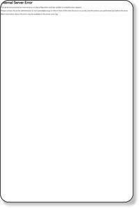 お兄系・渋谷系・メンズナックルのファッション通販は428DROPP