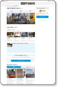 荒川区(日暮里) 観光 - 旅行のクチコミサイト フォートラベル