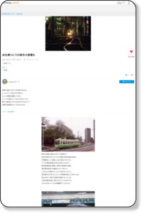 会社帰りに100周年の都電を(北区(赤羽・十条))