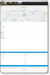 大田地図 (韓国) - 旅行のクチコミサイト フォートラベル