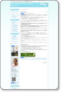 アダルトチルドレン(AC)の心理カウンセリング | こころの森カウンセリング <横浜 スカイプ>〜ACや抑うつをケアします〜