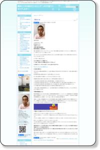 心理カウンセラーのプロフィール | こころの森カウンセリング <横浜 スカイプ>〜心のお悩みをケアします〜