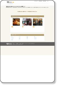 中村カイロプラクティックオフィス アトラス(北海道/札幌のカイロプラクティック)|クーポンスタイル札幌 No.33783