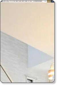 アパート投資はAIKEN JAPANで賢く選択!