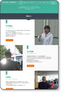 大阪の探偵 あいみ調査事務所