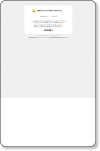 ネットを使ったデータ管理が便利なMicrosoft My Phone [携帯電話・スマートフォン] All About