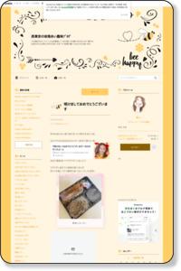 西東京の妖怪あい趣味ブログ