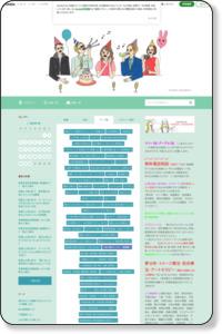 ブログテーマ[人気心理カウンセラー・群馬県]|恋愛相談〜離婚相談,心理療法 by 燃えるカウンセラー